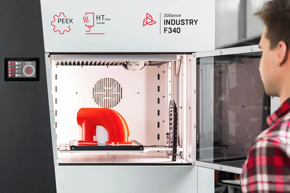heating printing chamber